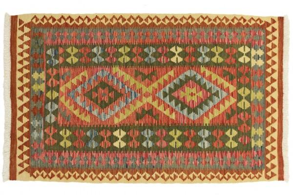 Afghan Maimana Kelim Bunt 177x110 Handgewebt Teppich 110x180 Mehrfarbig Geometrisch