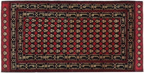 Afghan Belutsch Baluch 207x117 Handgeknüpft Orientteppich 120x210 Rot Durchgemustert
