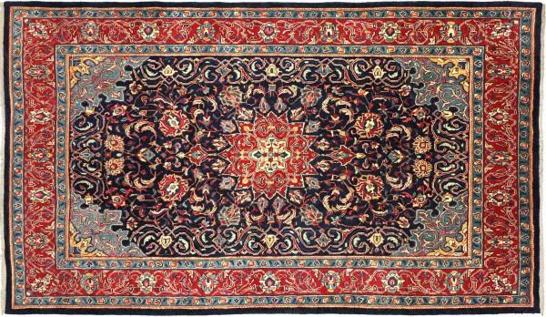 Perser Sarough Teppich 210x320 Handgeknüpft Dunkelblau Medaillon Wolle Kurzflor Rug