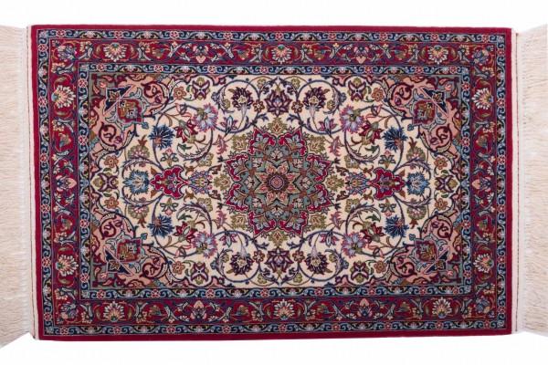 Perser Isfahan 107x70 Handgeknüpft Teppich 70x110 Mehrfarbig Orientalisch Kurzflor