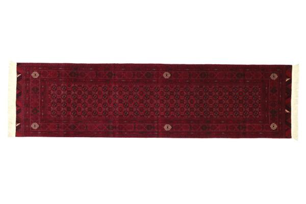 Afghan Mauri 277x80 Handgeknüpft Teppich 80x280 Läufer Rot Geometrisch Kurzflor Orient