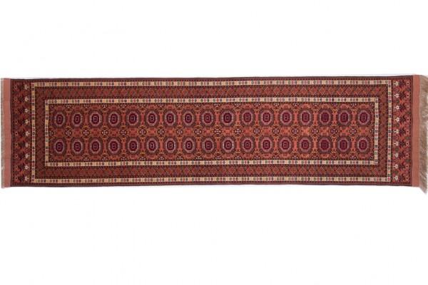 Afghan Mauri Kabul 297x80 Handgeknüpft Teppich 80x300 Läufer Braun Geometrisch Muster