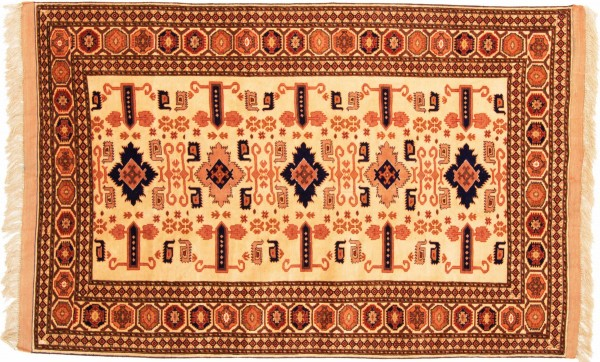 Afghan Mauri Kabul 176x116 Handgeknüpft Teppich 120x180 Beige Geometrisch Muster