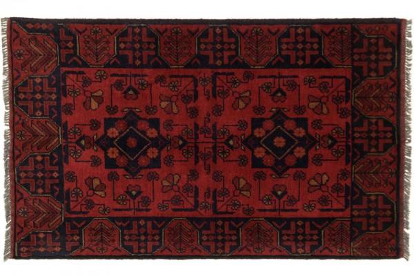 Afghan Khal Mohammadi 118x72 Handgeknüpft Teppich 70x120 Braun Geometrisch Muster