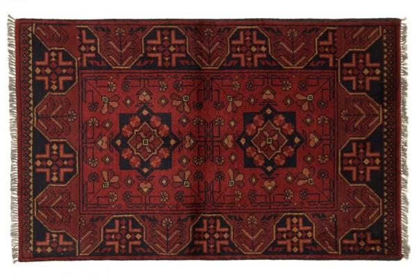 Afghan Khal Mohammadi 121x75 Handgeknüpft Teppich 80x120 Braun Geometrisch Muster