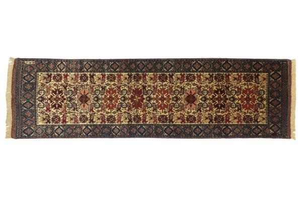 Afghan Mauri Kabul 272x80 Handgeknüpft Teppich 80x270 Läufer Rot Geometrisch Kurzflor