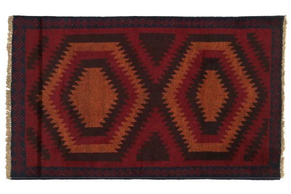 Afghan Belutsch 130x80 Handgeknüpft Teppich 80x130 Rot Geometrisch Muster Kurzflor